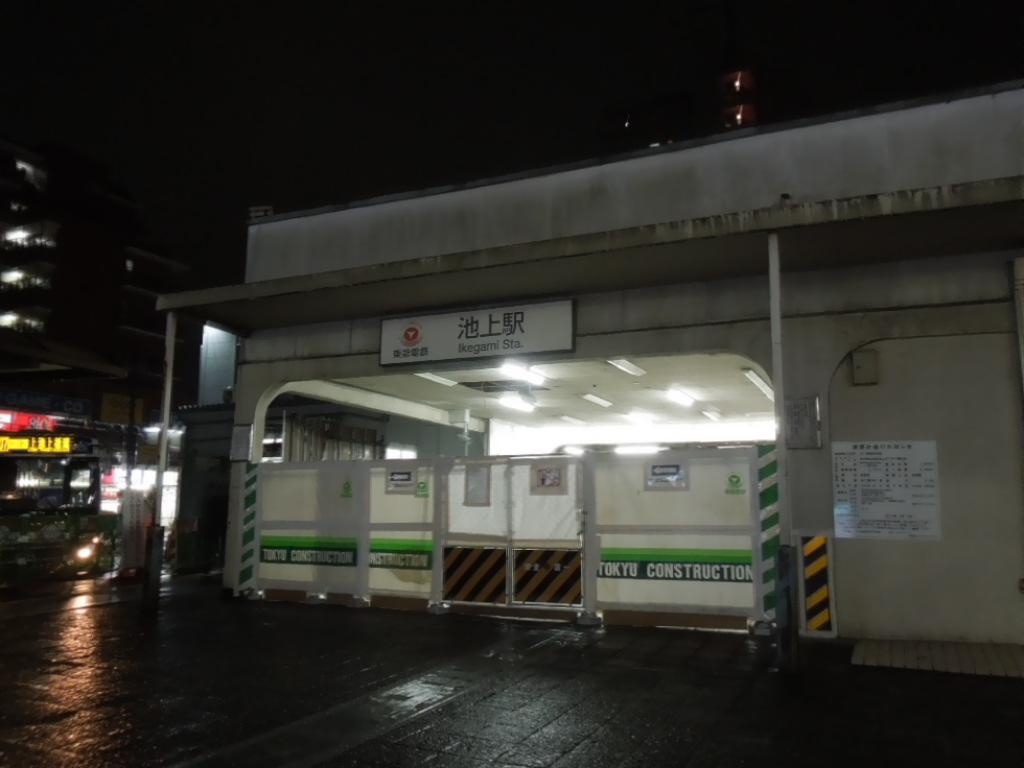 f:id:Ikegamiblog_tokyo:20171114215256j:plain