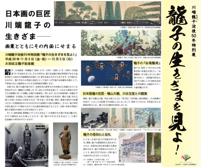 f:id:Ikegamiblog_tokyo:20171115220649j:plain