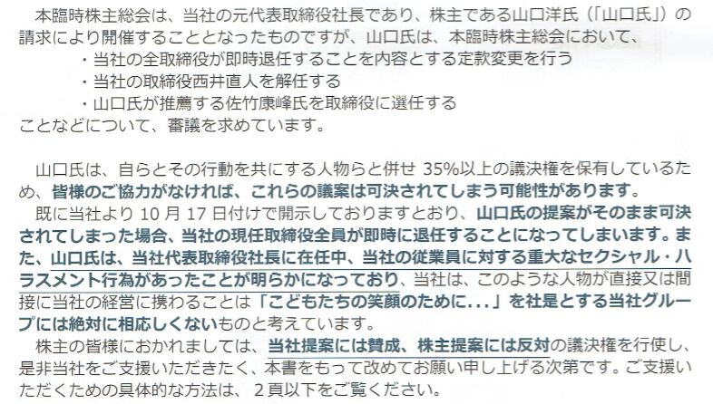 f:id:Ikegamiblog_tokyo:20171118225708j:plain