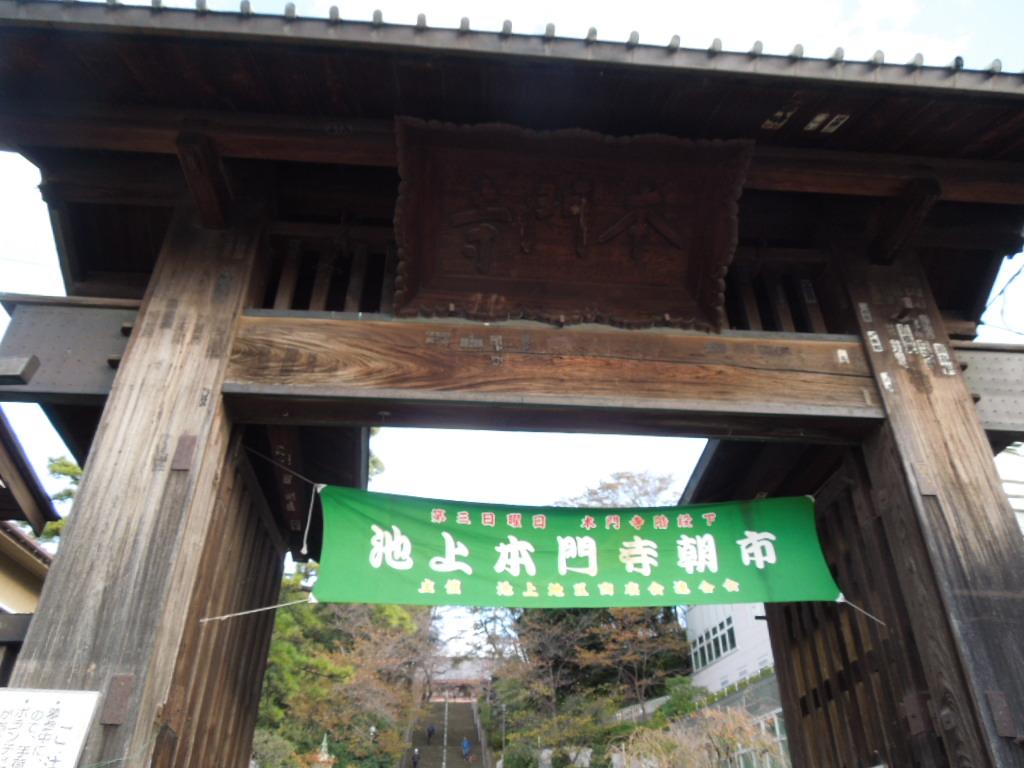 f:id:Ikegamiblog_tokyo:20171119215505j:plain