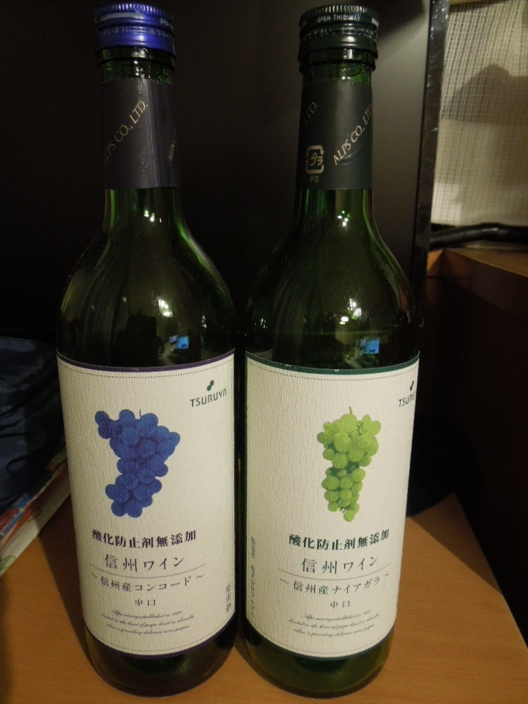 f:id:Ikegamiblog_tokyo:20171124191946j:plain