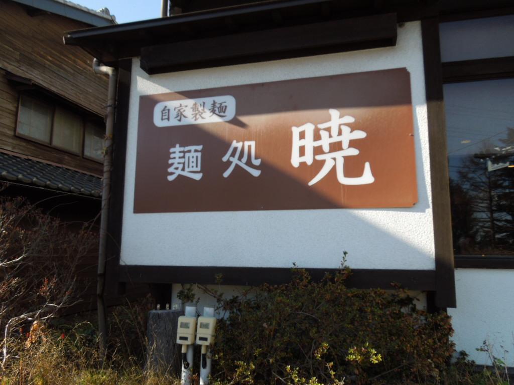 f:id:Ikegamiblog_tokyo:20171124225958j:plain