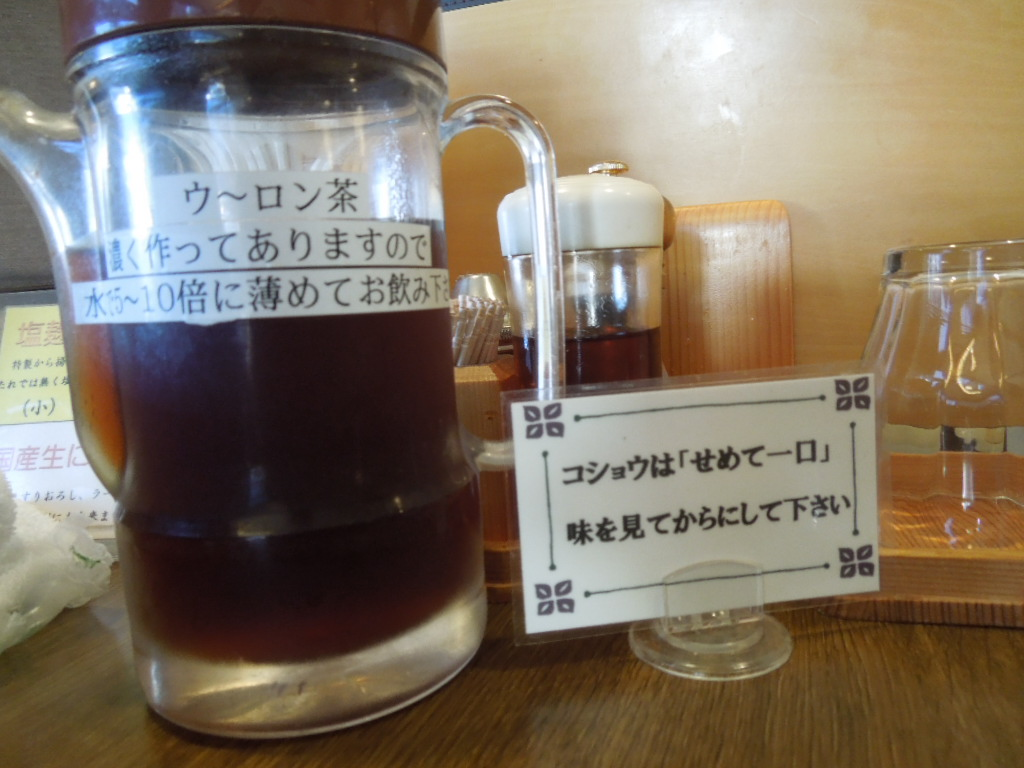 f:id:Ikegamiblog_tokyo:20171124230114j:plain