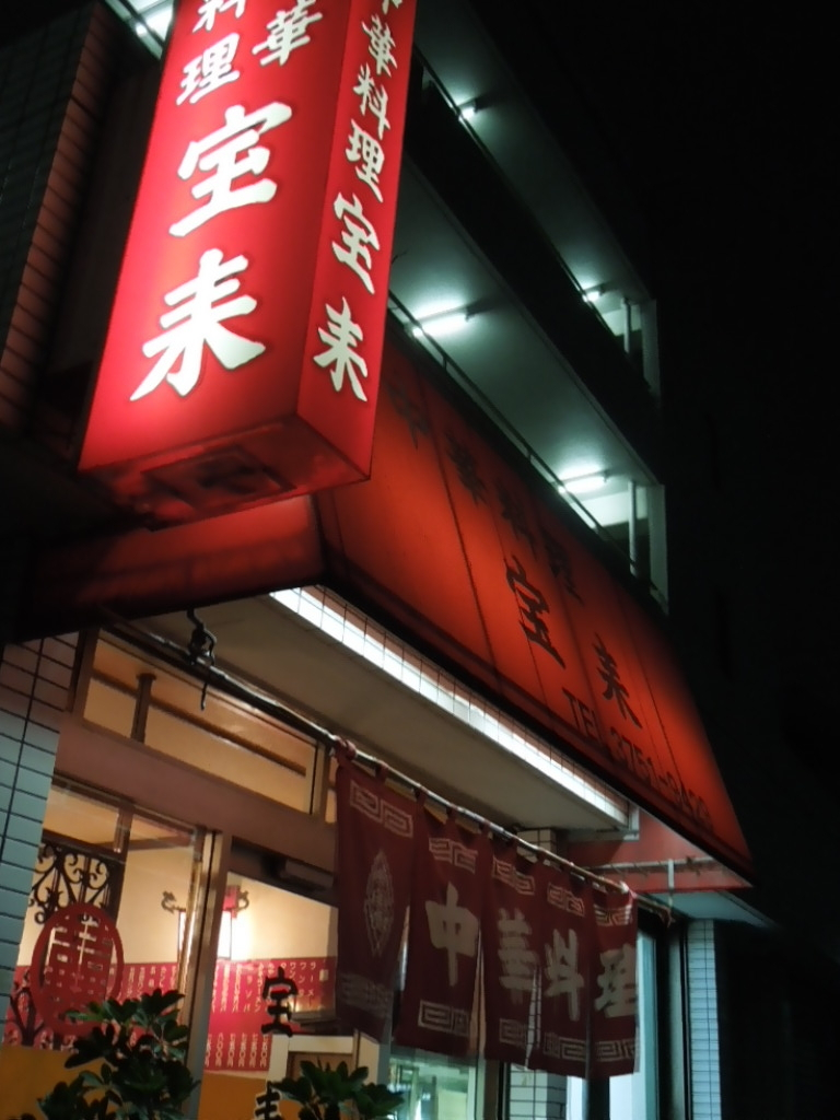 f:id:Ikegamiblog_tokyo:20171130214158j:plain