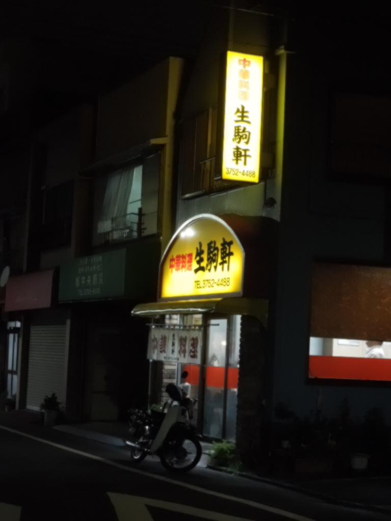 f:id:Ikegamiblog_tokyo:20171130214525j:plain