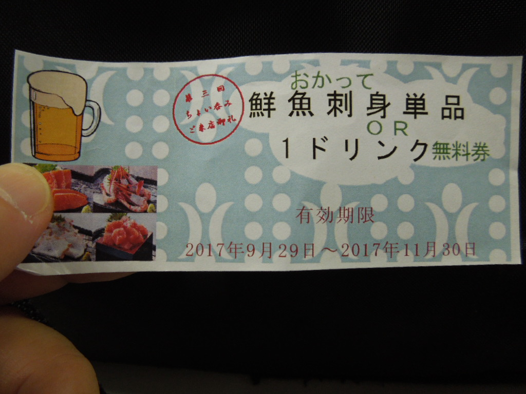 f:id:Ikegamiblog_tokyo:20171130215920j:plain