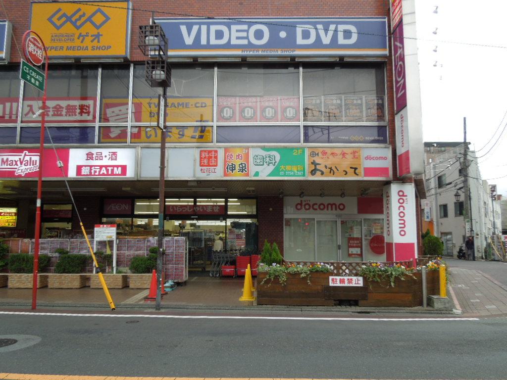 f:id:Ikegamiblog_tokyo:20171130220342j:plain