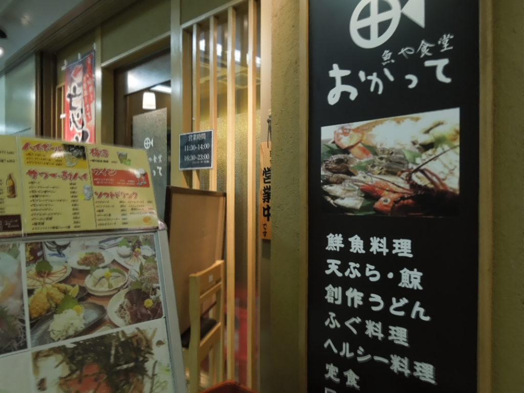 f:id:Ikegamiblog_tokyo:20171130220800j:plain