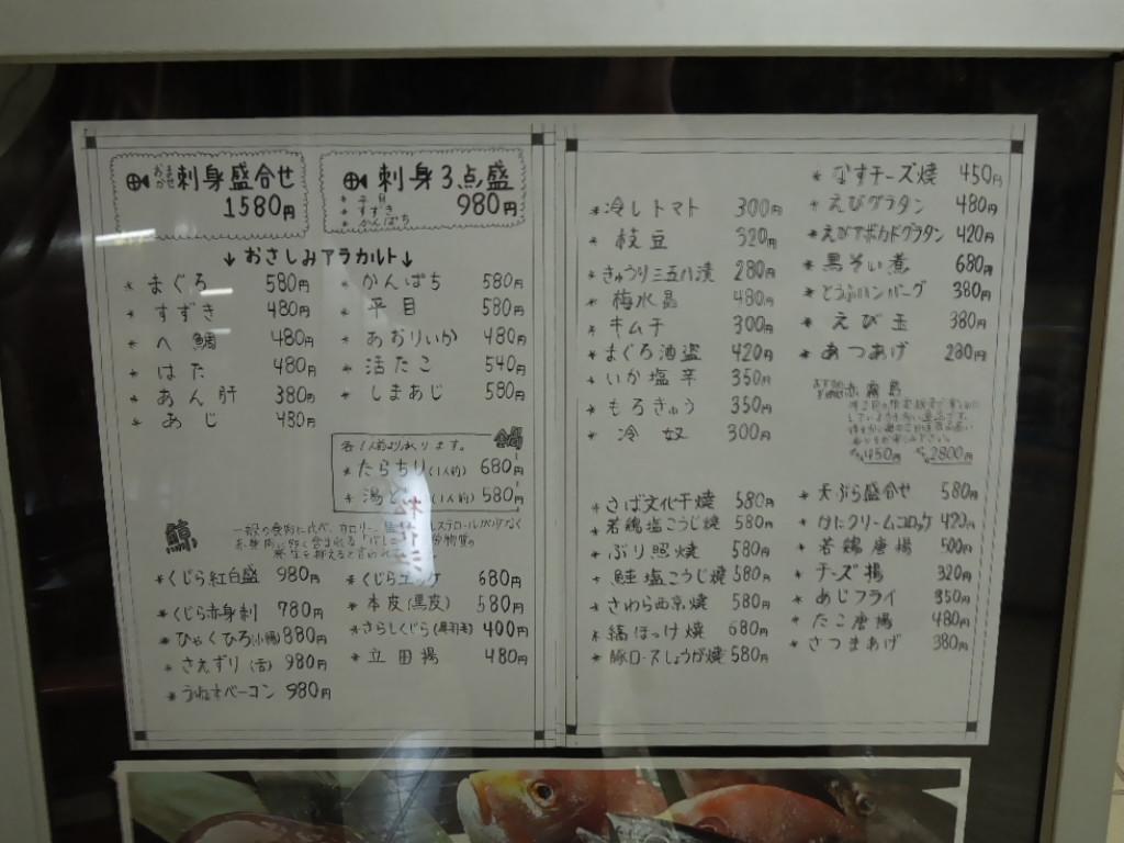 f:id:Ikegamiblog_tokyo:20171130222122j:plain