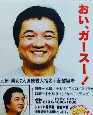 f:id:Ikegamiblog_tokyo:20171204205917j:plain