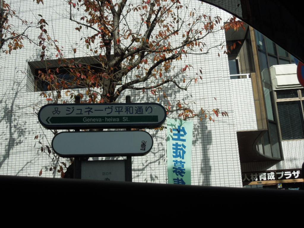 f:id:Ikegamiblog_tokyo:20171204212004j:plain
