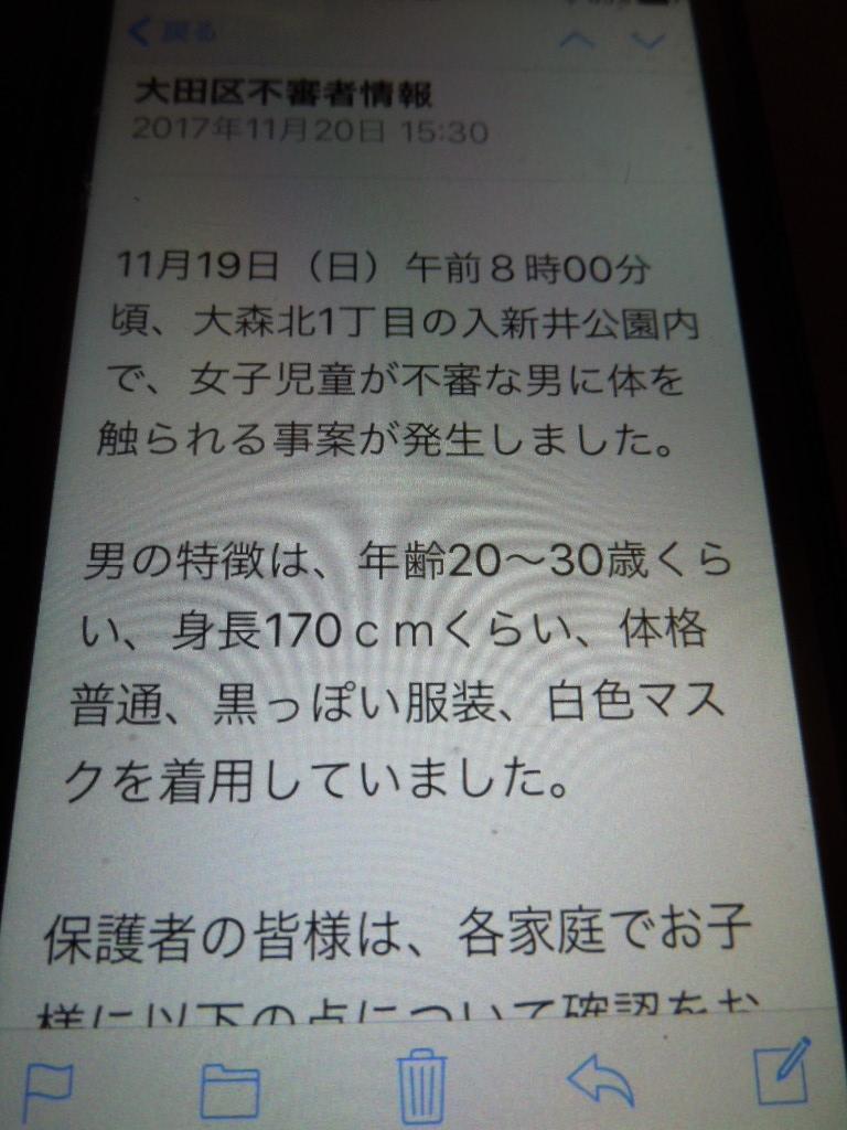 f:id:Ikegamiblog_tokyo:20171205214805j:plain
