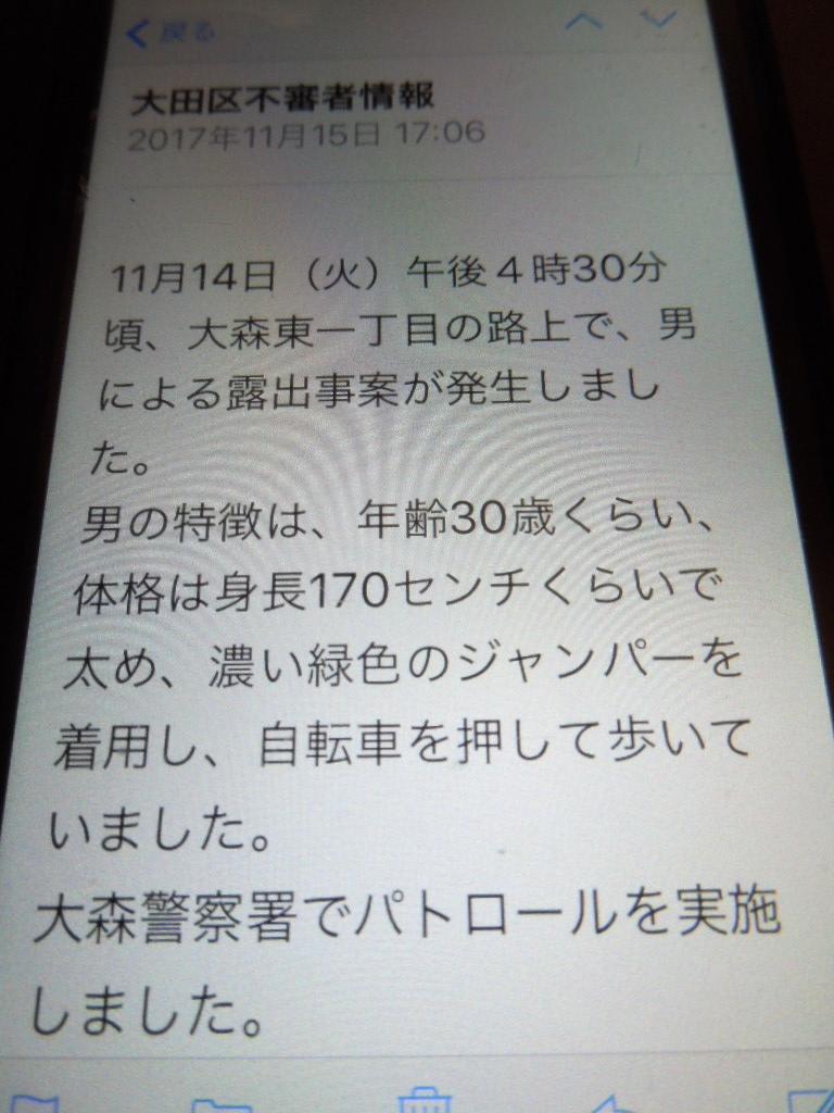 f:id:Ikegamiblog_tokyo:20171205214842j:plain