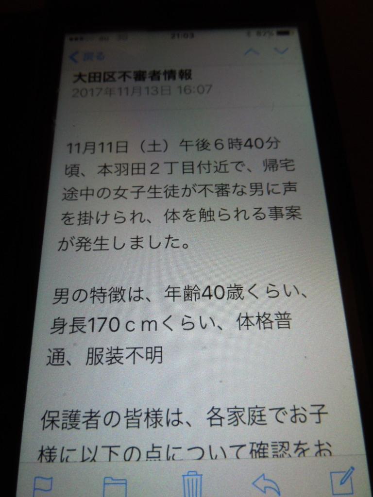 f:id:Ikegamiblog_tokyo:20171205214907j:plain