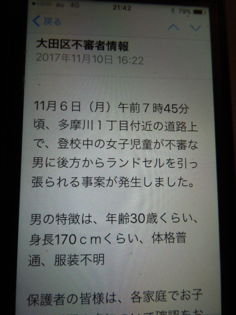 f:id:Ikegamiblog_tokyo:20171205214944j:plain