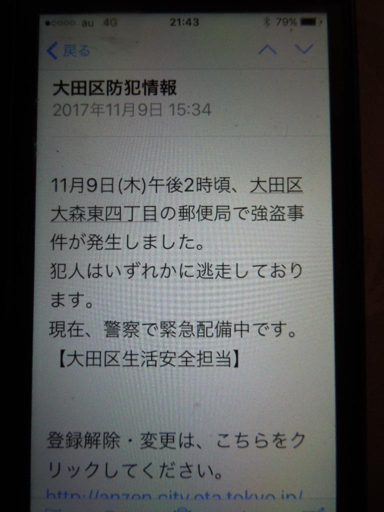 f:id:Ikegamiblog_tokyo:20171205215952j:plain