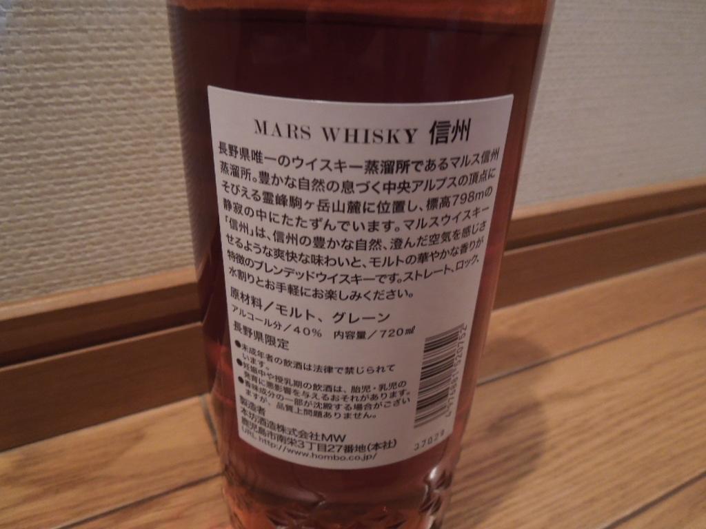f:id:Ikegamiblog_tokyo:20171205225214j:plain