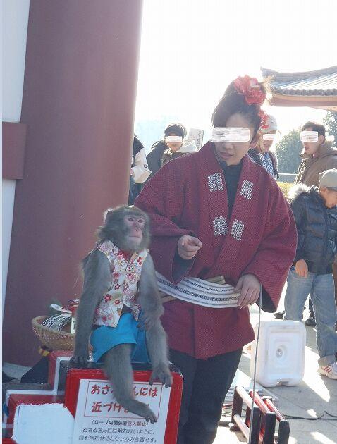 f:id:Ikegamiblog_tokyo:20171207221632j:plain