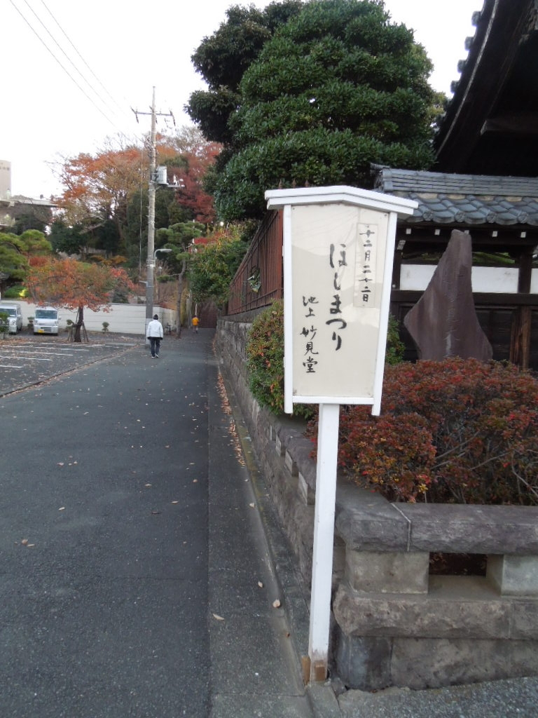 f:id:Ikegamiblog_tokyo:20171207225636j:plain