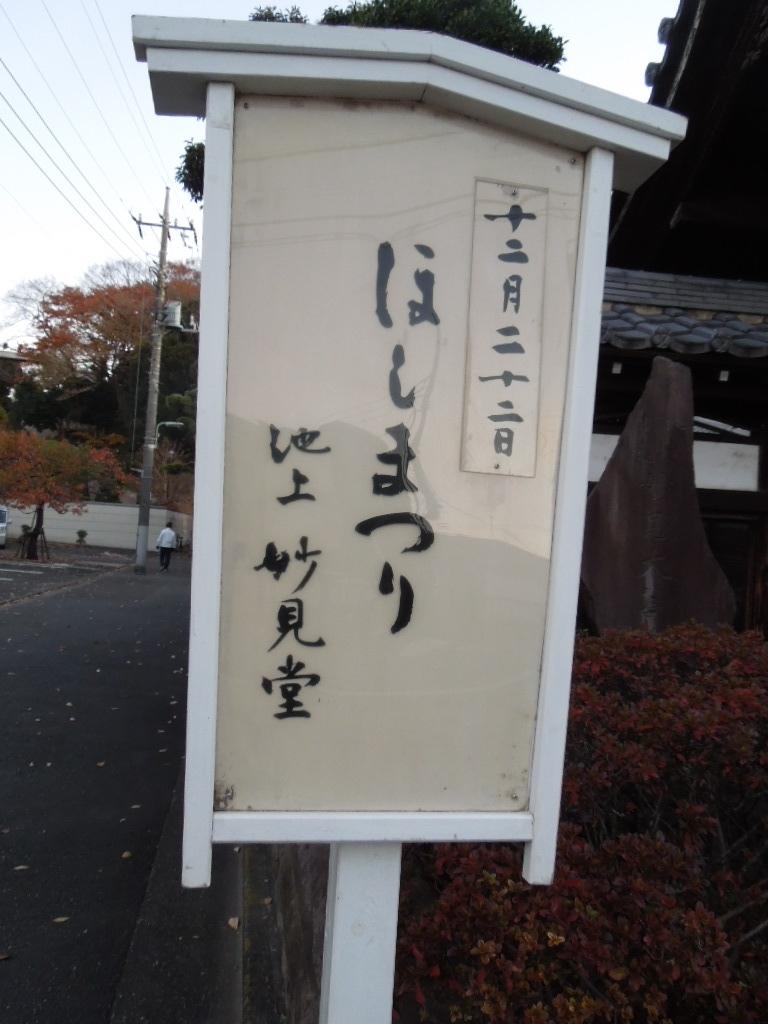 f:id:Ikegamiblog_tokyo:20171207225701j:plain