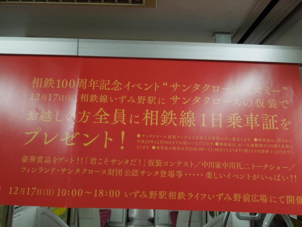 f:id:Ikegamiblog_tokyo:20171210221108j:plain