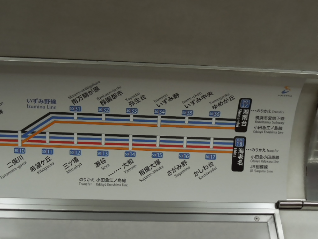 f:id:Ikegamiblog_tokyo:20171210221250j:plain