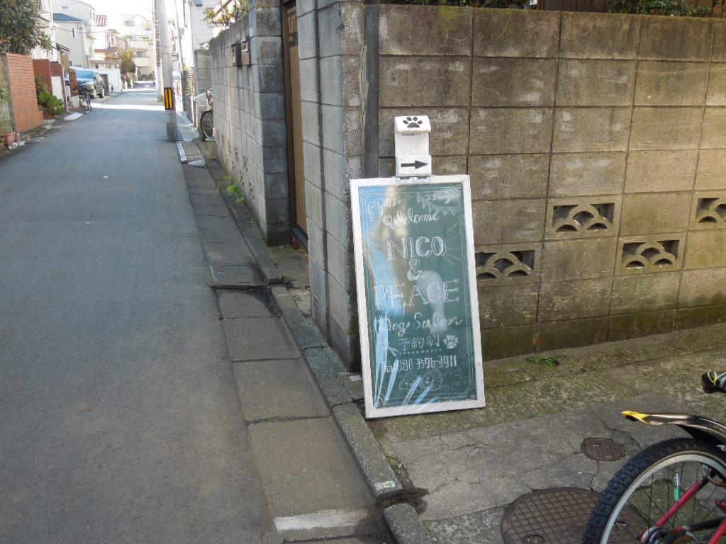 f:id:Ikegamiblog_tokyo:20171210224913j:plain