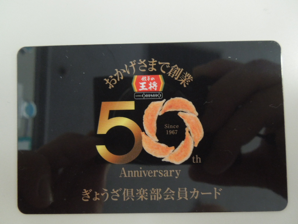f:id:Ikegamiblog_tokyo:20171212213741j:plain