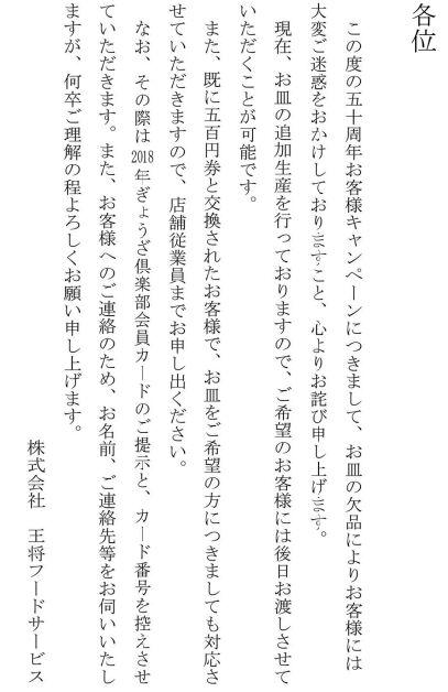 f:id:Ikegamiblog_tokyo:20171212214548j:plain