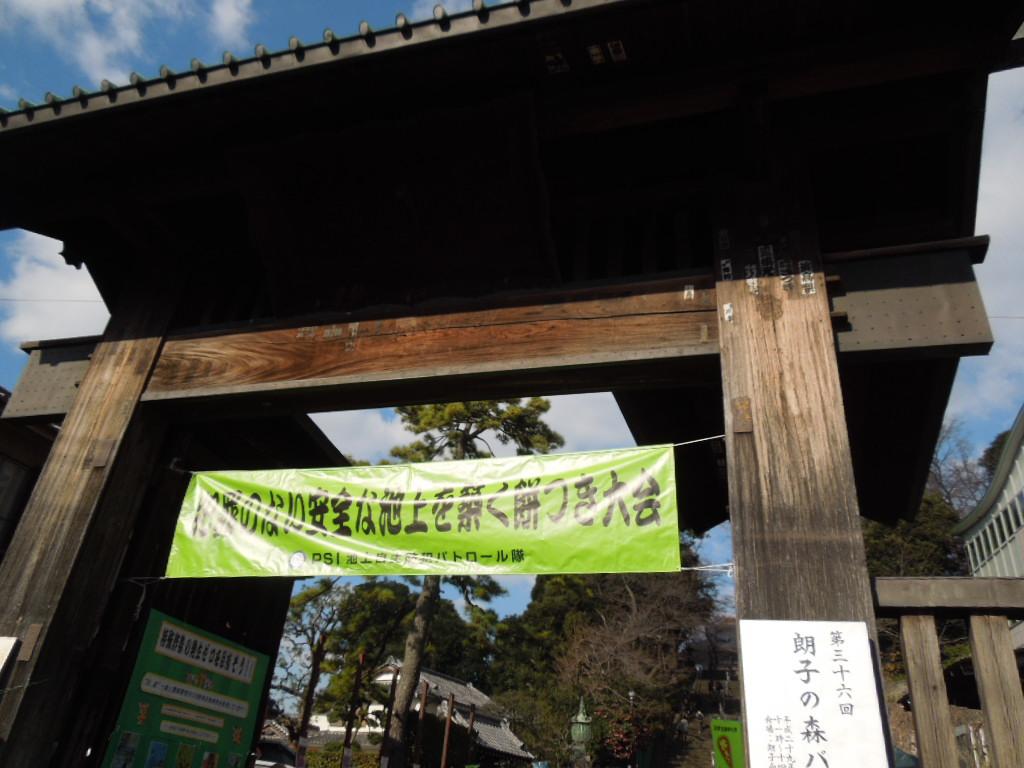 f:id:Ikegamiblog_tokyo:20171212222714j:plain