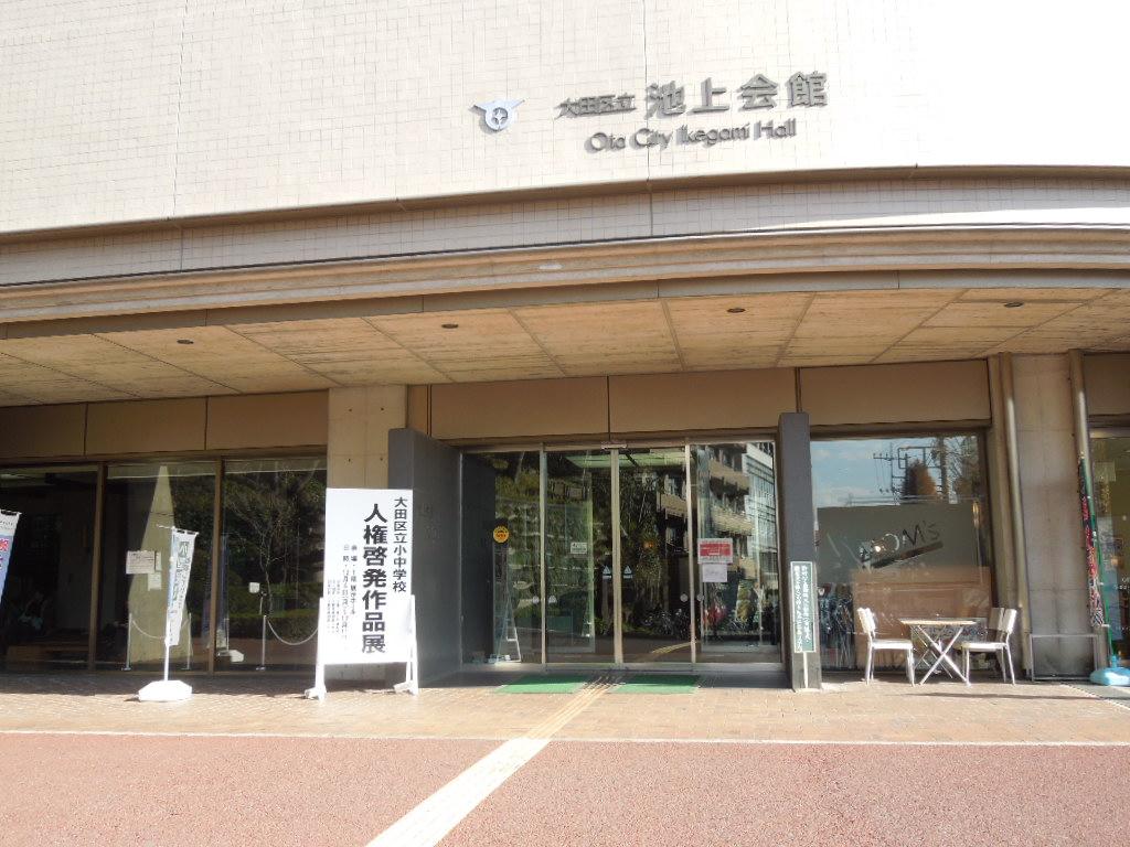 f:id:Ikegamiblog_tokyo:20171212222802j:plain