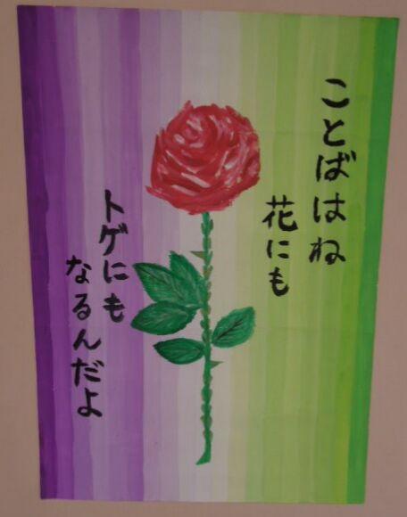 f:id:Ikegamiblog_tokyo:20171212223438j:plain