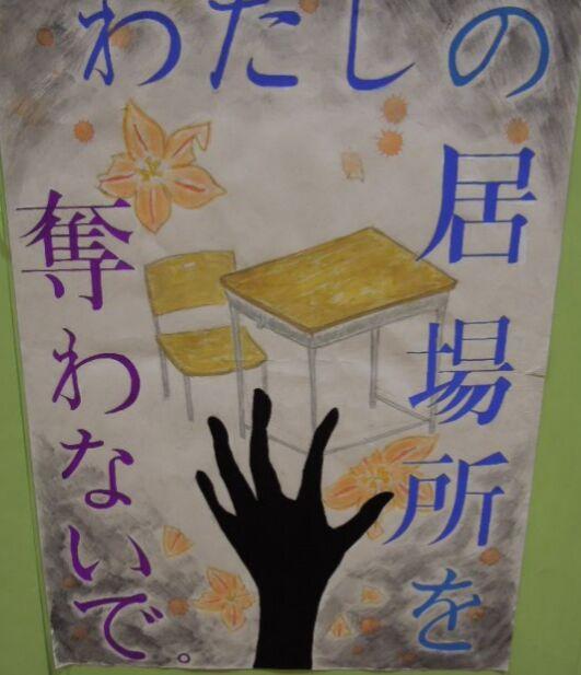 f:id:Ikegamiblog_tokyo:20171212223623j:plain