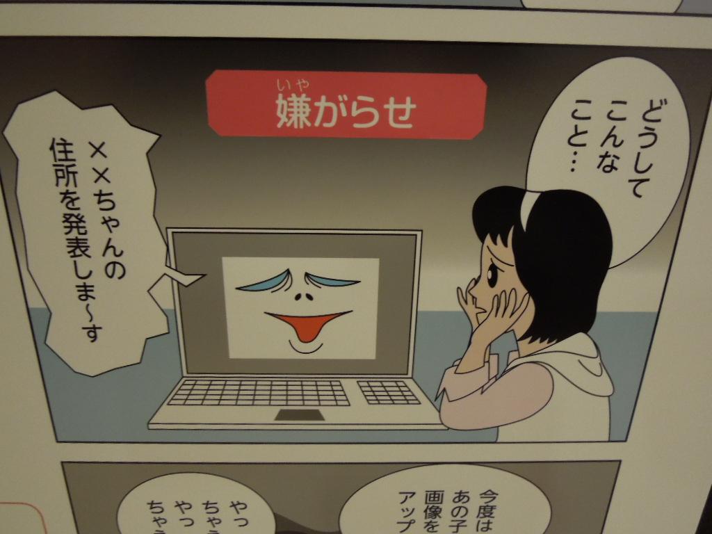 f:id:Ikegamiblog_tokyo:20171212223838j:plain