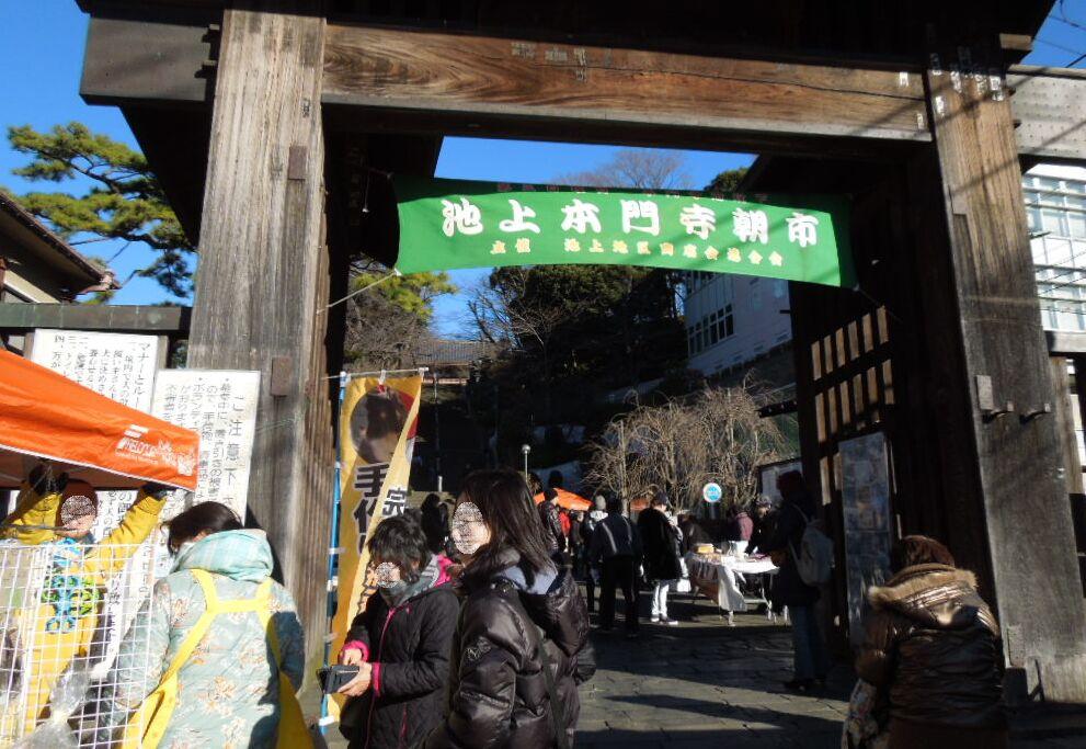 f:id:Ikegamiblog_tokyo:20171217210450j:plain