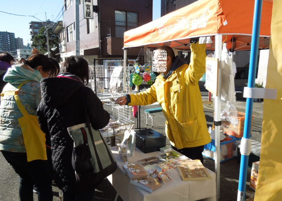 f:id:Ikegamiblog_tokyo:20171217212721j:plain