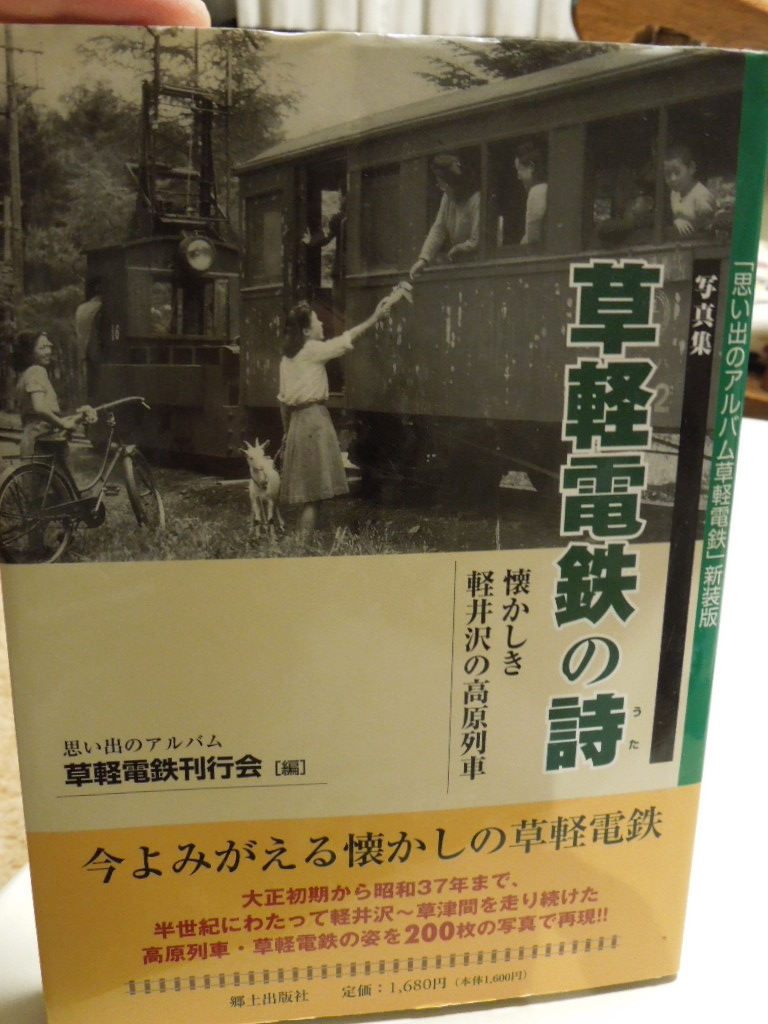 f:id:Ikegamiblog_tokyo:20171221224630j:plain