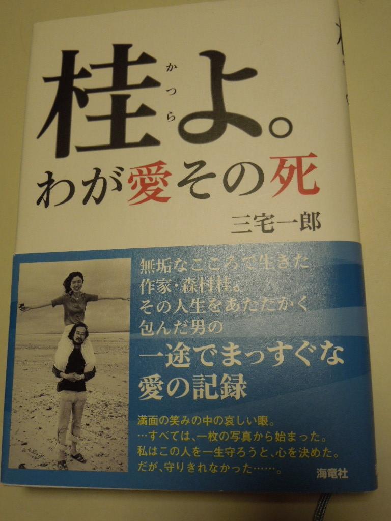 f:id:Ikegamiblog_tokyo:20171221224749j:plain