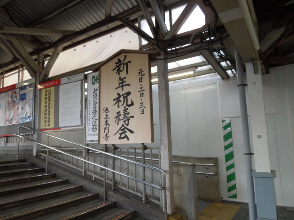 f:id:Ikegamiblog_tokyo:20171226231619j:plain