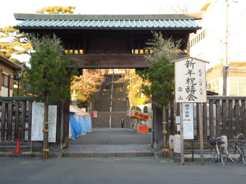 f:id:Ikegamiblog_tokyo:20171227115158j:plain