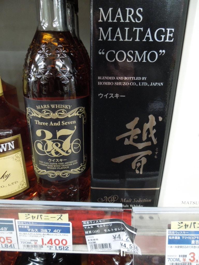 f:id:Ikegamiblog_tokyo:20171227130905j:plain