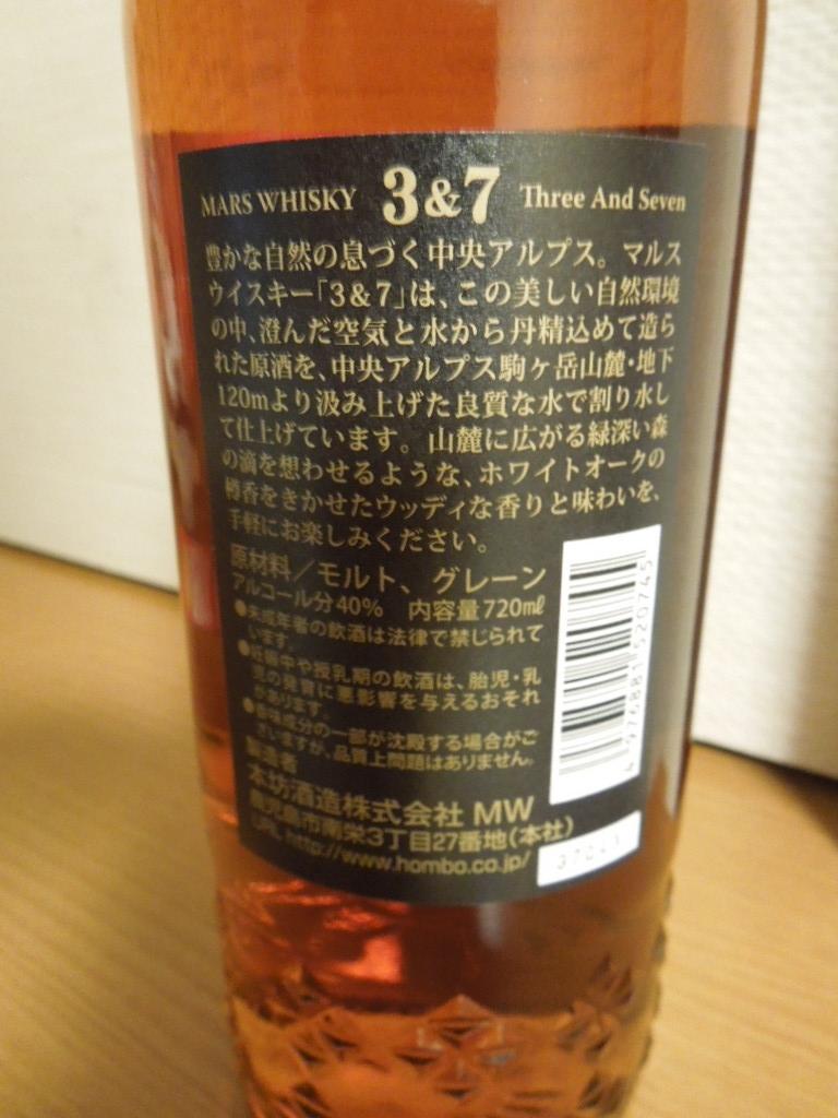 f:id:Ikegamiblog_tokyo:20171227131305j:plain