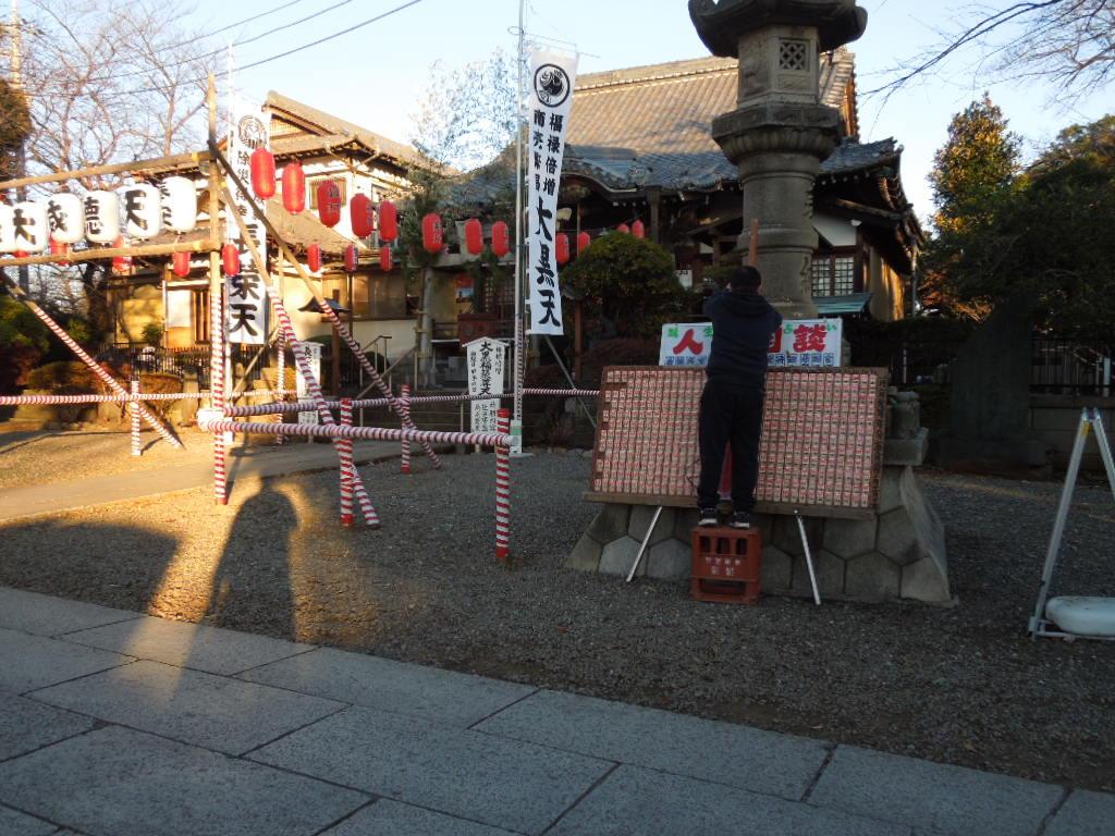 f:id:Ikegamiblog_tokyo:20171228165146j:plain