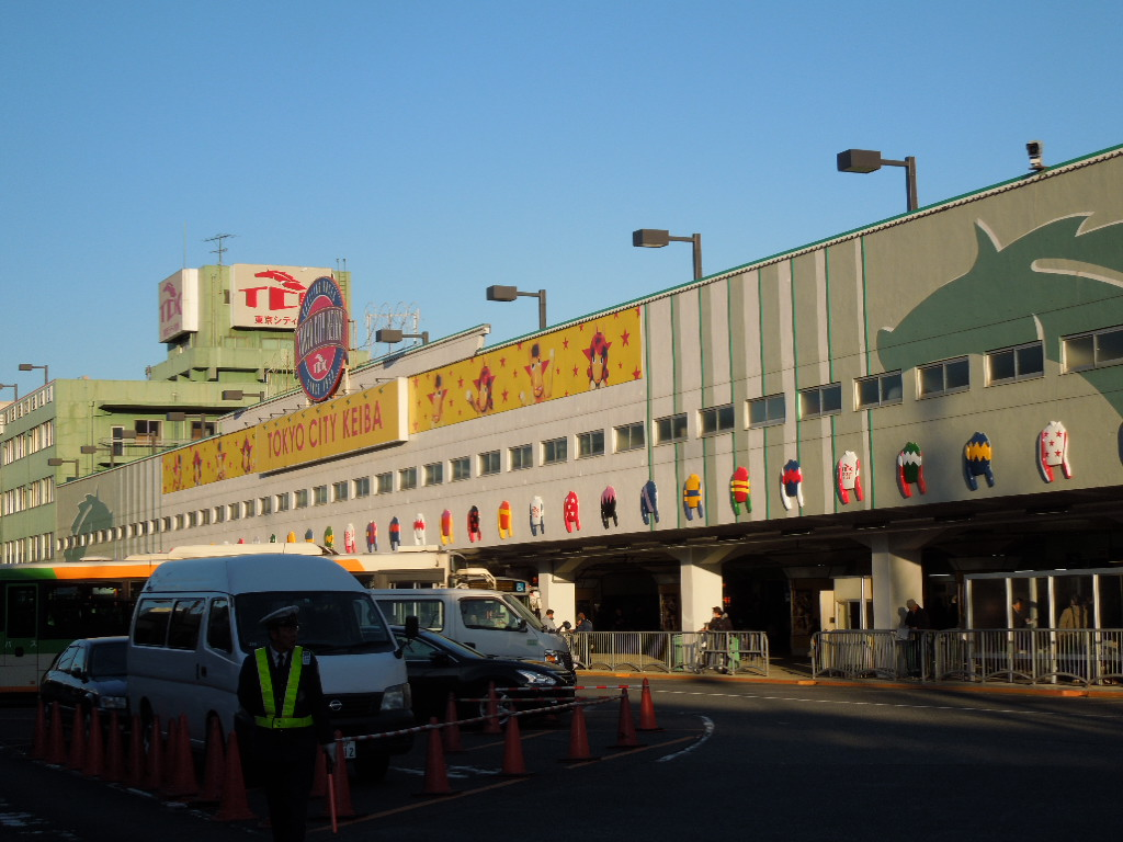 f:id:Ikegamiblog_tokyo:20171229224626j:plain