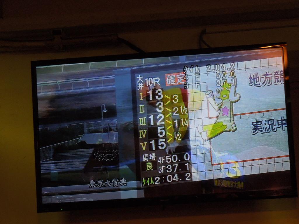 f:id:Ikegamiblog_tokyo:20171229225413j:plain