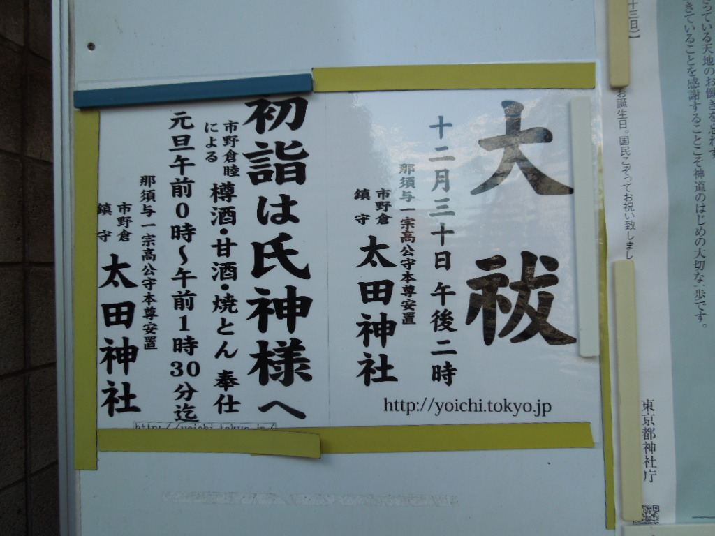 f:id:Ikegamiblog_tokyo:20171231220631j:plain