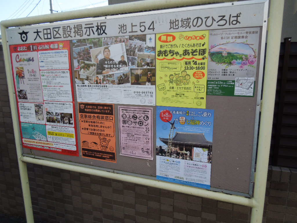 f:id:Ikegamiblog_tokyo:20171231230542j:plain