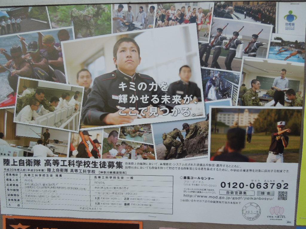 f:id:Ikegamiblog_tokyo:20171231230612j:plain