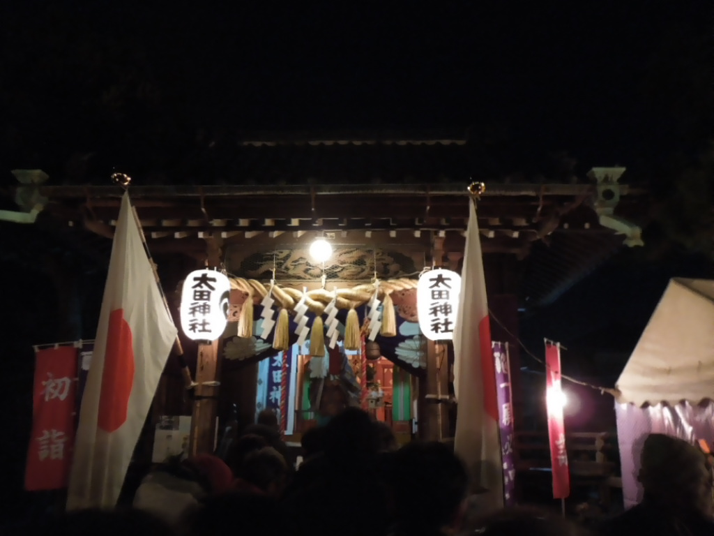 f:id:Ikegamiblog_tokyo:20180101013926j:plain