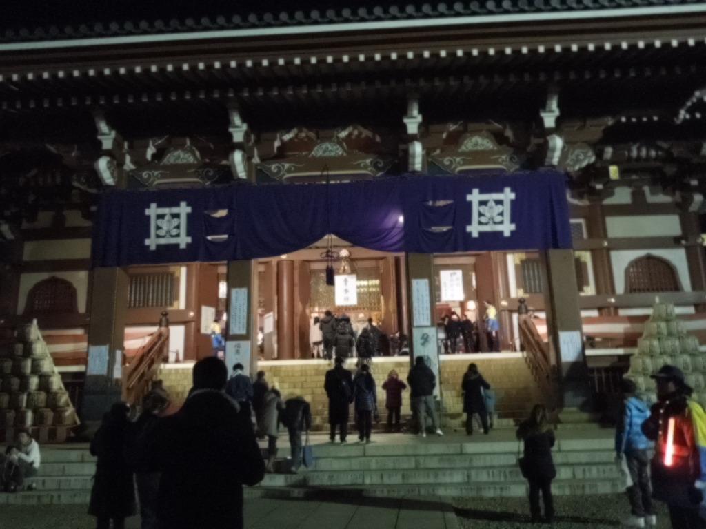 f:id:Ikegamiblog_tokyo:20180101014134j:plain
